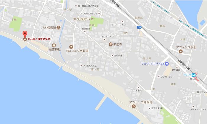 Akashigennjinn