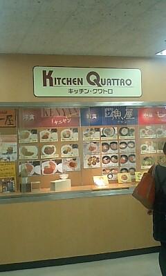 渋谷区役所の食堂で