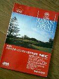 日本女子オープンゴルフに行ってきました!