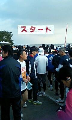 走り初め 第31回新春びわこ健康マラソンIN大津なぎさ