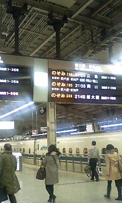 京都につきました