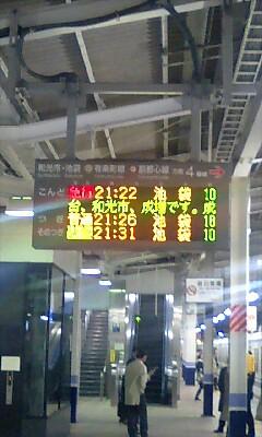 埼玉県新座市志木にきました