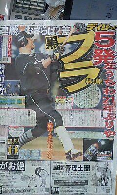 阪神 復刻版黒ユニフォーム