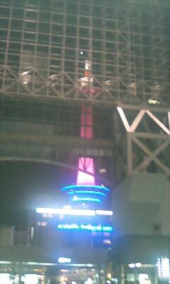 ピンクの京都タワー