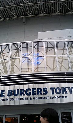 東京ドームシティでお仕事