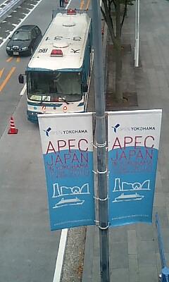 APEC 警察官がいっぱい