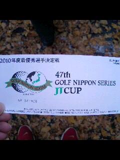 第49回ゴルフ日本シリーズ JTカップに行ってきました