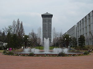 300pxyokohamayakadai
