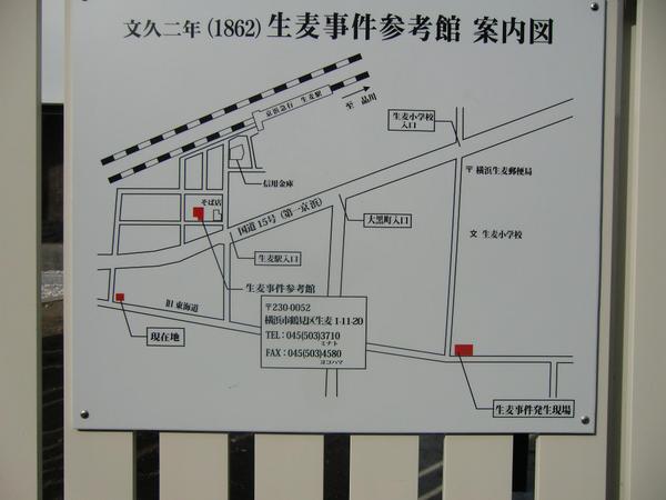 Cimg2944