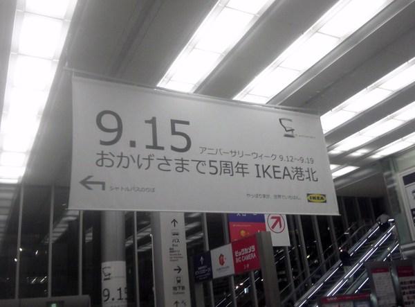 110909_193415